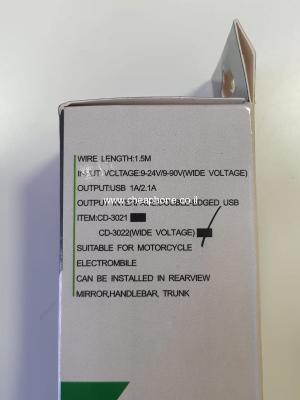 חיבור USB לאופניים חשמליים – אוניברסלי