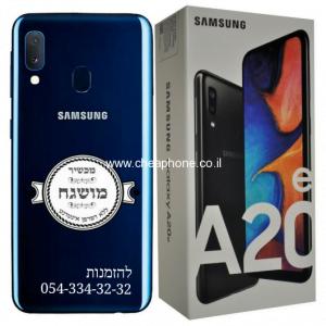 """סמארטפון מושגח – Galaxy A20e בגודל 5.8"""""""