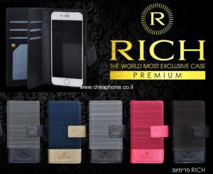 כיסוי מגן ספר RICH לאייפון 7