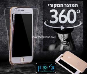 כיסוי שקוף 360 אייפון 7 מותג GRIP