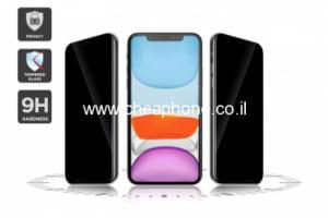 מגן מסך זכוכית לאייפון 11 שומר פרטיות