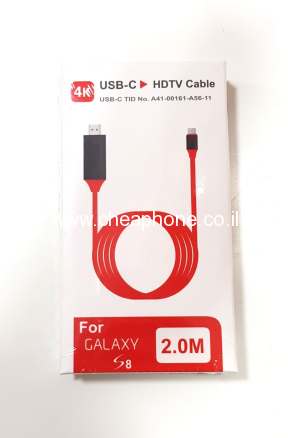 כבל HDMI לטלפון :Typr-c/IPhone/Micro USB – משלוח חינם
