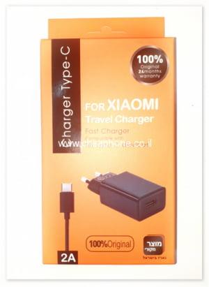 מטען מהיר לבית- Xiaomi Type-c מקורי
