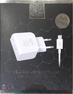מטען מהיר לבית 2 יציאות USB 2.1A + כבל אייפון 1.2M