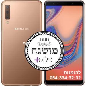 סמארטפון מושגח – סמסונג גלקסי A7 2018 זיכרון 128GB – משלוח חינם