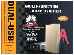 בוסטר / ערכת התנעה לרכב בעווצמה 13000mAh+קומפרסור