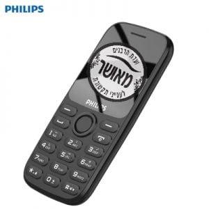 """פלאפון פיליפס כשר דגם E102A """"מאושר"""""""