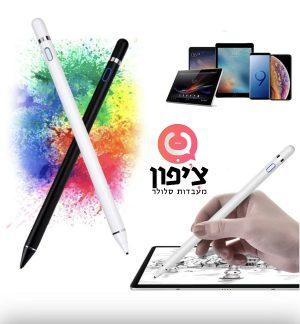 עט אלקטרוני חכם למסכי מגע Stylus DZ870