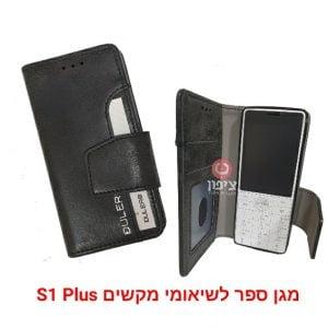 כיסוי ארנק לשיאומי מקשים – עם מקום לכרטיסי אשראי