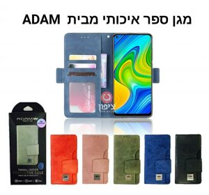 ארנק ספר איכותי Xiaomi Redmi Note 9