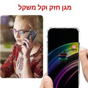 כיסוי קשיח לאייפון 12 מיני בגודל 5.8″