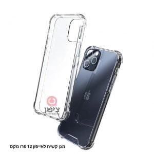 מגן קשיח IPhone 12 Pro Max עם פינות מחוזקות