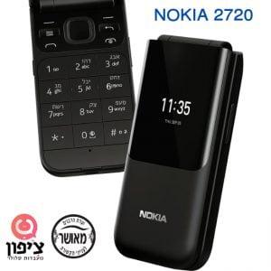 נוקיה 2720 מתקפל דור 4G – מאושר וועדת רבנים